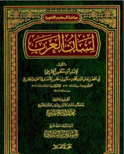 تنزيل كتب عربية مجانا